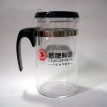 自产自销,物美价廉,可加印logo分盖式飘逸杯,质量保障!