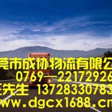 供应东莞至东台物流专线公司,东莞至东台货运专线图片