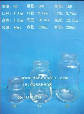 供应奶瓶/高白料奶瓶/奶瓶价格/奶瓶批发/定做各种奶瓶