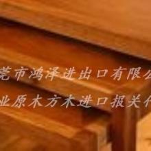 进口大红酸枝报关清关流程手续费用广州红酸枝木材进口清关报关公司批发