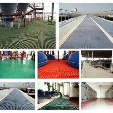 供应安福县工业园FRP玻璃钢格栅板平台批发
