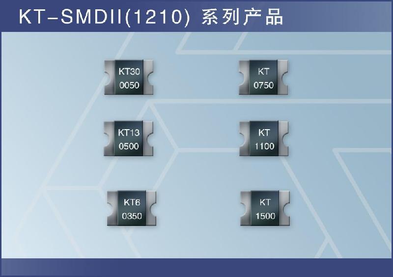 供应广东自恢复保险丝1812SMD
