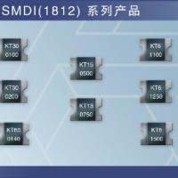 供应SMD1812P020自恢复保险丝