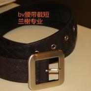 LV古奇爱马仕等奢侈品牌皮带截短兰图片