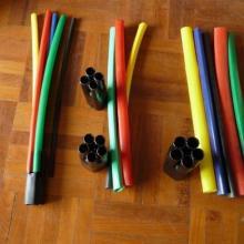 供应高压电缆材料
