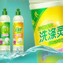 供应日用洗涤用品包装设计