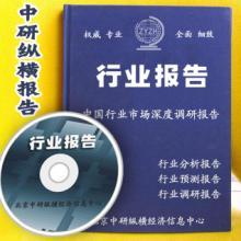 2011-2015年中国软饮料行业发展现状及投资前景规划研究报告