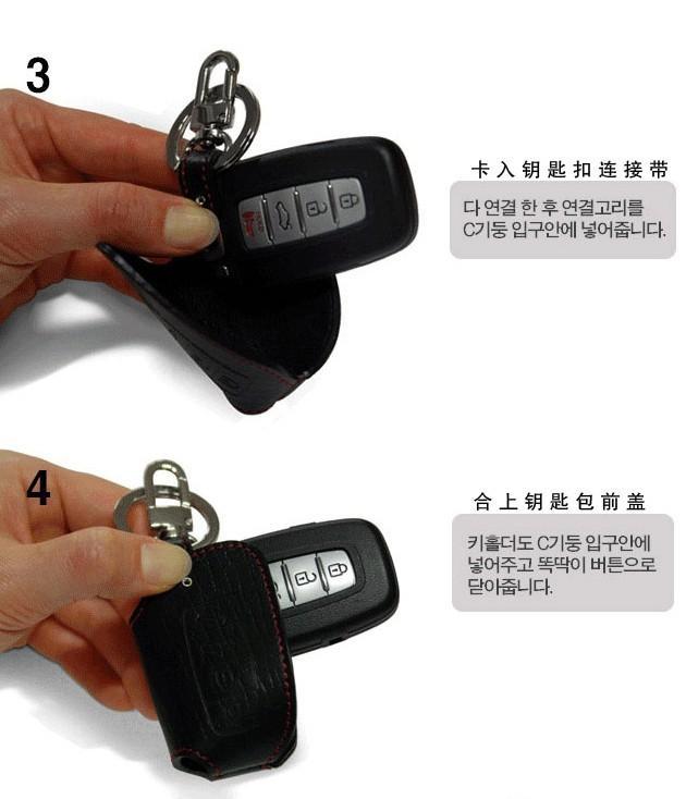 批发现代ix35钥匙包,钥匙包图片