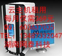 供应超云V100英特尔至强双处理器/1GB/1核心数/20G硬盘批发
