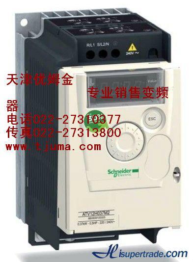 施耐德变频器接线图 变频器接线图 plc与变频器接线图 变频器控制柜接