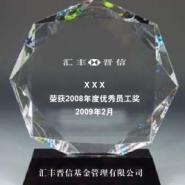 河北如何挑选水晶奖杯奖牌制作方法图片