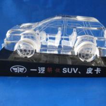 供应上海汽车水晶模型,K9材料水晶工艺品,水晶灯饰生产厂家电话