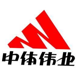 北京中体伟业运动木制地板厂