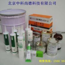 供应硅胶进口电子硅胶密封硅胶灌封胶图片