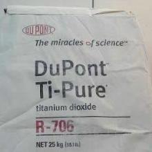 供应溶剂型涂料水性涂料通用颜料钛白粉