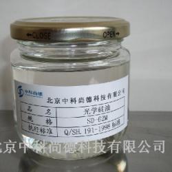 供应光學儀器密封油价格光学鏡頭密封润滑油SD-62M北京中科尚德科技