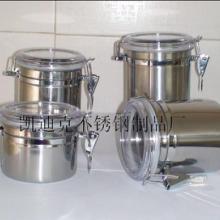 供应不锈钢密封罐/不锈钢保鲜盒/大小叠装赠品礼品