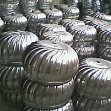 供应不锈钢无动力风帽100-600型号上海品质屋顶风机