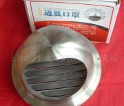 供应304不锈钢风帽出气口生产