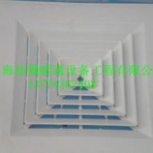 供应ABS散流器制作、ABS散流器生产出厂价批发