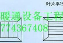 供应单层百叶风口最低价、单层风口生产厂家、ABS风口生产