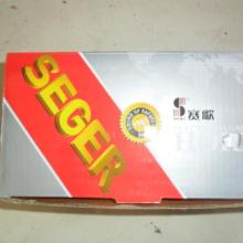 供应山东省专卖北京现代汽车赛歌60B蜗牛喇叭赛歌原厂质优价廉批发