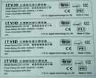 供应广州加工产品标示