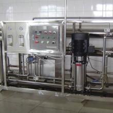 供应食品饮料行业纯水设备