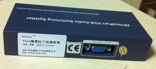 VGA抗干扰器图片