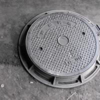 供应玉门球墨井盖上下水管件井盖大全