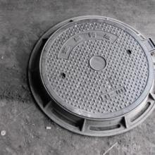 供应厂家酒泉球墨井盖上下水管件井盖