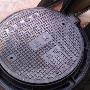 700型不限重井盖铸铁井盖塑料井图片