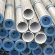 天津钢塑衬托管厂家图片