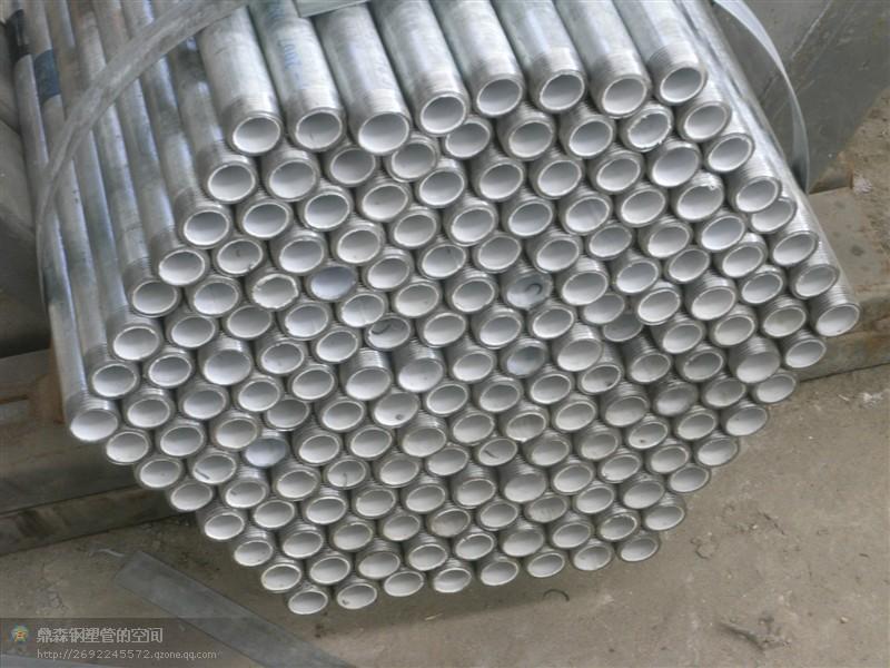 供应兰州直销天津钢塑管厂家/兰州直销天津钢塑管厂家供应商报价