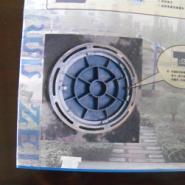 兰州金龟牌铸铁井盖支持马拉松图片