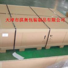 供应天津重型高强瓦楞纸箱供应商