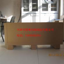 供应重型环保纸木箱