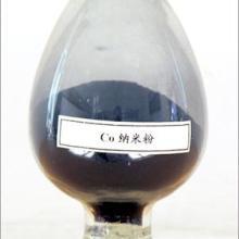 供应纳米钴粉钴纳米