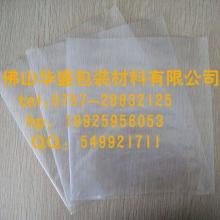 供应南海PE袋 高明印刷PO袋 珍珠棉复合PO袋南海PE袋高明印