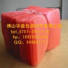 供应广州气泡垫纸 中山珍珠棉裁片 中山粉红色气泡袋广州气泡垫纸中