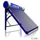 授权:南京亿家能太阳能维修电话85502916售后服务:单位:南