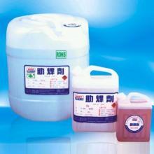 供应助焊剂成分分析/配方还原 金属助焊剂成分分析/配方还原图片
