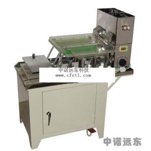 北京胶囊灌装机/小型胶囊填充机图片