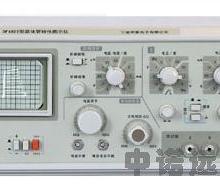 供应北京小型化晶体管特性图示仪  厂家  现货  ZN17-F4