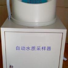 供应便携式自动水质采样器,ZN/HC2301图片