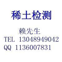 供应惠州非金属矿产成分分析石膏成分分析高岭土成分分析