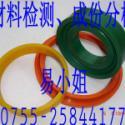 供应塑料LFGB检测:PE,PP、PS,ABS,SAN、PU,PA等