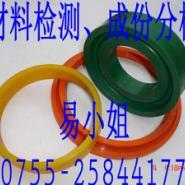 塑料LFGB检测图片