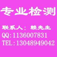 供应广州黑色金属矿产成分分析锰矿石成分分析锰矿石成分含量检测