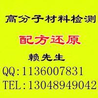 供应深圳非金属矿产成分分析瓷土成分分析瓷土成分含量检测